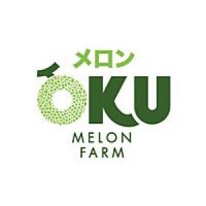 Okumelon