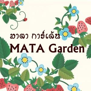 MATA Garden