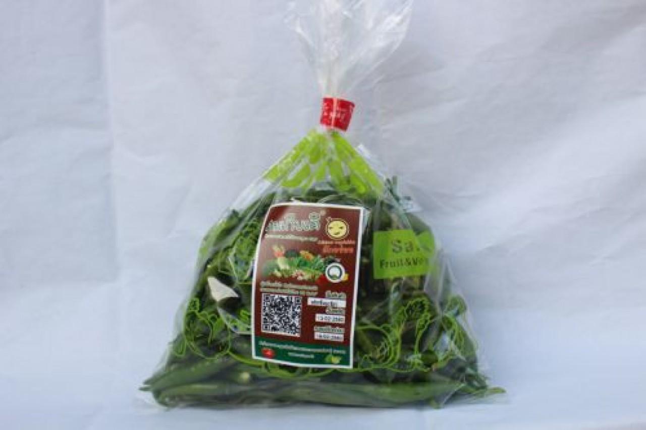 พริกขี้หนูเขียว ตรา สมเกียรติผักอร่อย